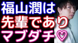 木村良平×福山潤】じゅんじゅんと良平さんは本当に仲が良い