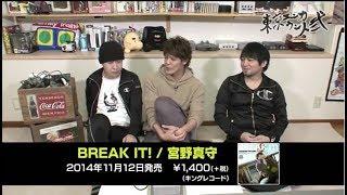 動画 無料 東京 カウント エン